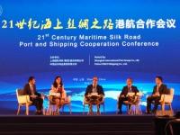 """""""21世纪海上丝绸之路""""港航合作会议:构建长期稳定、平等互利"""