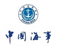 新修订的2018年《船舶载运危险货物安全监督管理规定》全文