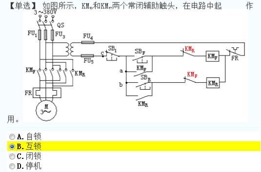 大管轮电气与自动化历年真题丨华东八套丨海