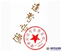 大管轮船舶管理历年真题丨华东八套丨海员考证宝典丨船员考试
