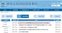 2020规则-关于征求《中华人民共和国海船船员适任考试和发证规则实施办法》意见的通知