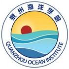 泉州海洋职业学院